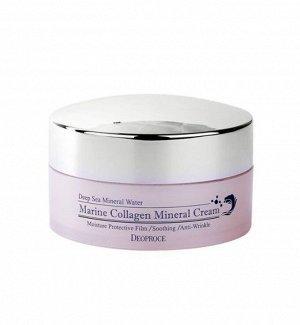 "Крем для лица ""МОРСКОЙ КОЛЛАГЕН"" Deoproce Marine Collagen Mineral Cream 100 гр 1147А"