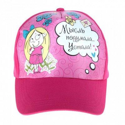 Зонты,дождевики, и летние головные уборы для всей семьи. — Женские головные уборы — Кепки и бейсболки