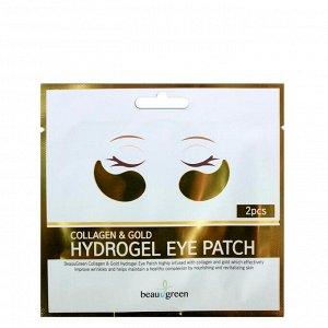 Гидрогелевые патчи для глаз с коллагеном и коллоидным золотом BeauuGreen Hydrogel Eye Patch 1ea/ 2 pcs - Collagen & Gold