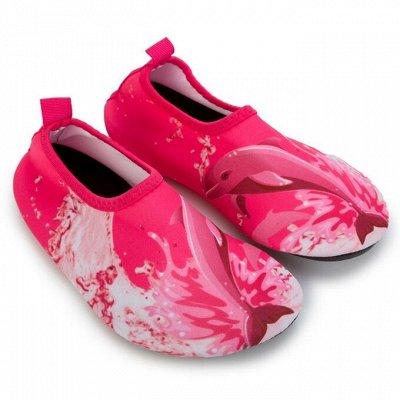 Одежда для детей на каждый день. KAFTAN и MINAKU — Обувь для пляжа и бассейна — Шлепанцы