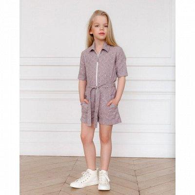Одежда для девочек KAFTAN2 — Комбинезоны для девочек — Одежда для дома