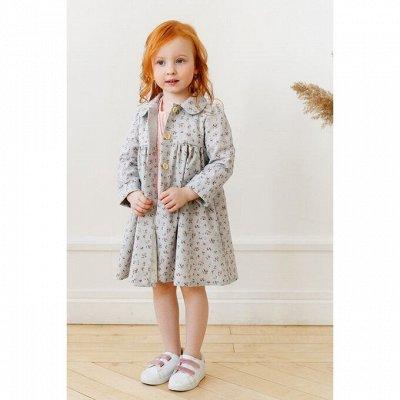 Одежда для девочек KAFTAN2 — Верхняя одежда для девочек — Одежда для дома