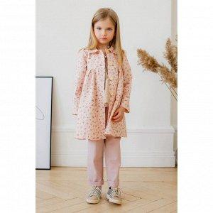 Плащ для девочки MINAKU, рост 104 см, цвет розовый