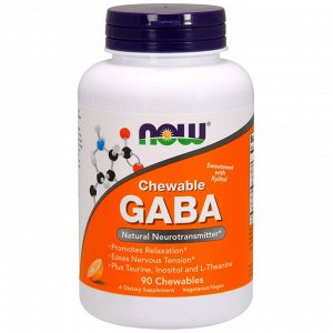 Now Foods, ГАМК в форме жевательных таблеток, натуральный ароматизатор «апельсин», 90 жевательных таблеток