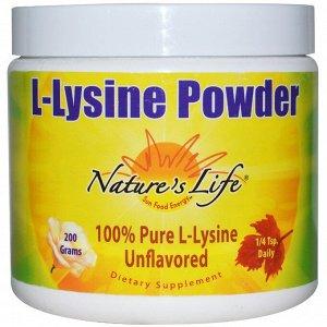 Nature&#x27 - s Life, L-лизин в порошке, без вкуса, 200 г