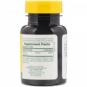 Nature&#x27 - s Plus, Витамин B-2, 100 мг, 90 таблеток