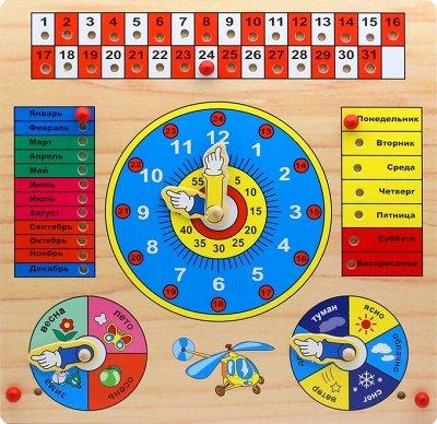 Мир развивающих игрушек Wood Toys™ — Календари и Часы — Развивающие игрушки