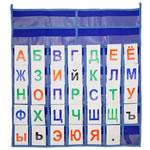 Касса букв Классическая касса размером 65x65 см позволяет при помощи 220 карточек размером 10x7 см собрать множество слов, расположив их в четырех кармашках. Имеются также знаки препинания. Пришитые с