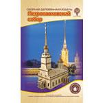 """Сборная модель """"Петропавловский собор"""""""