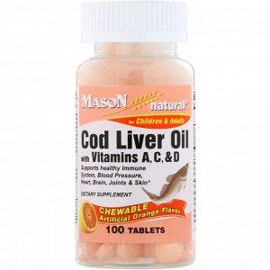 Mason Natural, Chewable Cod Liver Oil with Vitamins A, C, & D, Artificial Orange Flavor, 100 Tablets