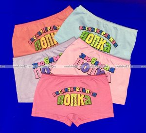 Детские трусы для девочек COOL KID арт. 9113 шортиками