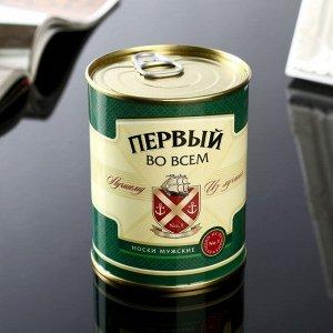 """Носки в банке """"Первый во всем"""" (мужские, цвет черный)"""