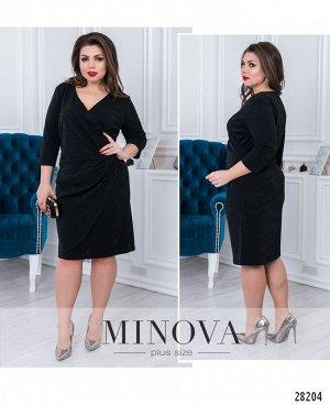 Платье №18-54-черный