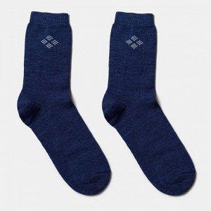 Носки мужские махровые, цвет джинс, размер 25-27