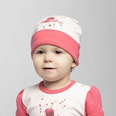 ИВАШКА и КО, отличное качество и цены. Одежда для всей семьи — ДЕВОЧКИ. Головные уборы