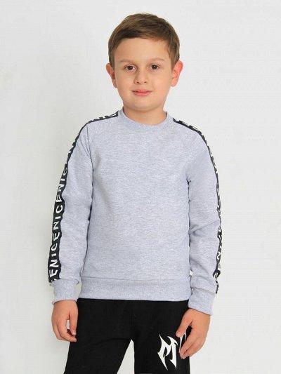 ИВАШКА и Компания, отличное качество, низкие цены!! Быстро!  — ПОДРОСТКИ — Пуловеры, джемперы