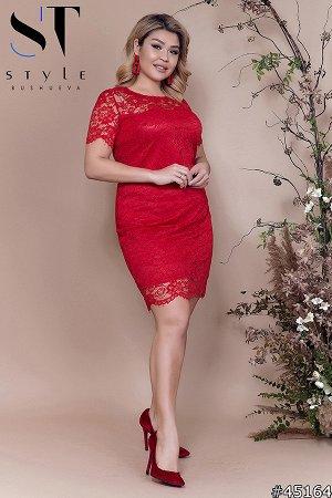 Платье 45164