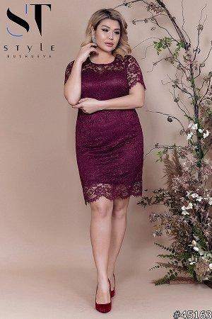 Платье 45163
