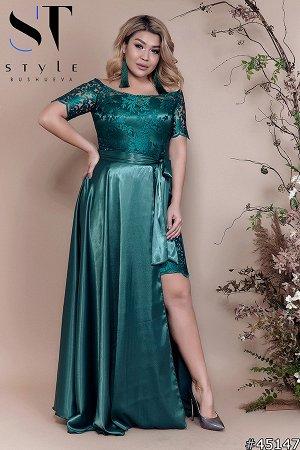Платье со съемной юбкой 45147
