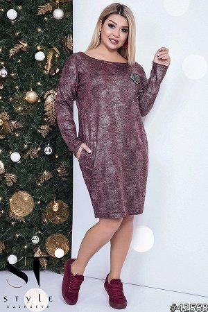 Платье 42568