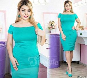 Силуэтное платье 24778