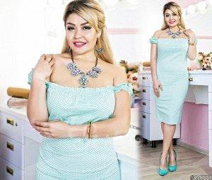 Силуэтное платье  24773