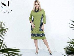 Платье 30521