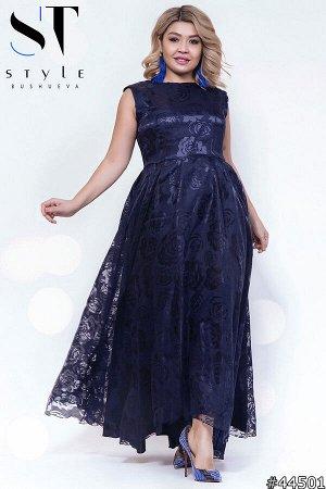 Платье 44501