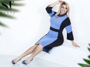 Платье 30517