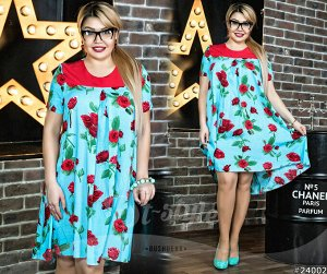 Платье 24002