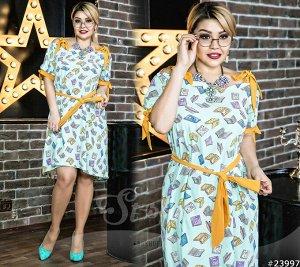 Платье 23997