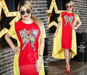 Платье 23977