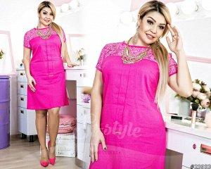 Платье 23933