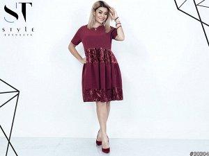 Платье 30304