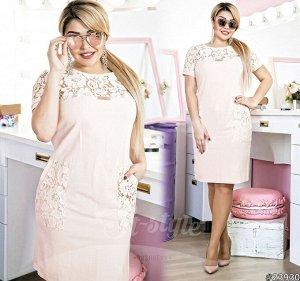 Платье 23930