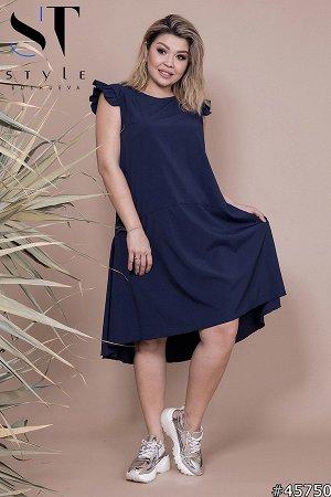 Платье 45750