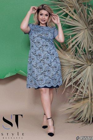 Платье 45563