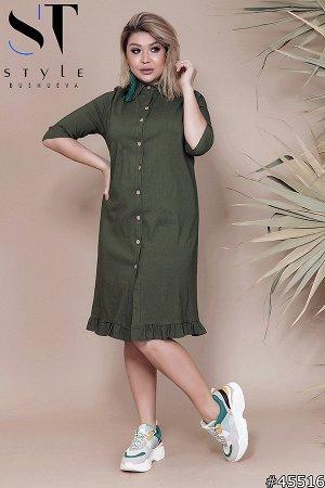 Платье 45516