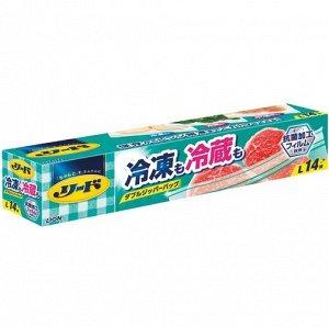 """Пакет """"Reed"""" с двойной молнией для длительного хранения и замораживание продуктов и готовых блюд в холодильнике / морозильнике. Размер L (28,4х26,8 см) 14 шт / 24"""