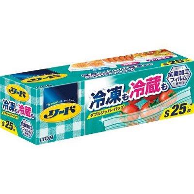 Японская бытовая химия! Развоз 26 июня — Пакеты, пленка, пергамент, фольга