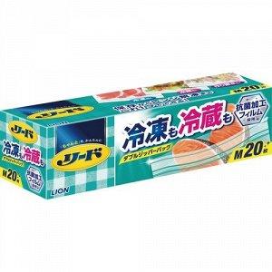 """Пакет """"Reed"""" с двойной молнией для длительного хранения и замораживание продуктов и готовых блюд в холодильнике / морозильнике. Размер М (20,6х17,8 см) 20 шт / 24"""