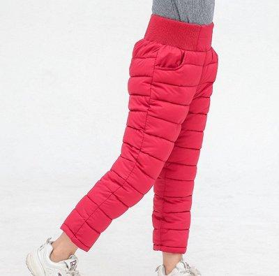 Детская одежда, обувь, аксессуары! — Теплые штаны для девочек и мальчиков — Брюки