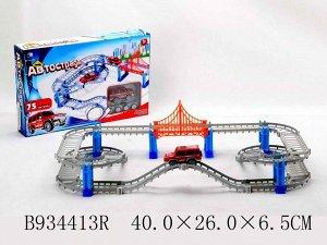 Игровой набор Автострада 934413R JY565 (1/24)