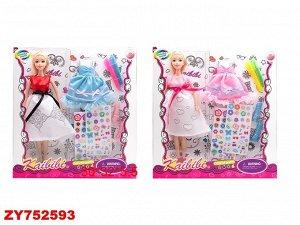 Кукла в наборе ZY752593  BLD170-1 (1/48)