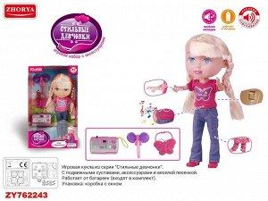 Кукла в наборе ZY762243 ZYA-A2736-3 (1/24)