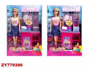Кукла в наборе ZY779386  BLD179 (1/48)