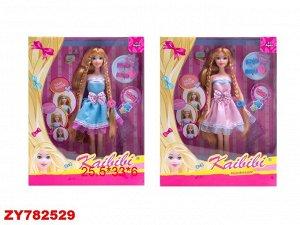 Кукла в наборе ZY782529  BLD168 (1/48)