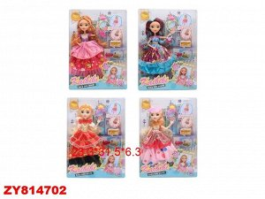 Кукла в наборе ZY814702  BLD123/BLD123-1 (1/48)