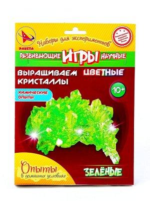 Выращиваем цветные кристаллы (зеленые), арт.12116033р