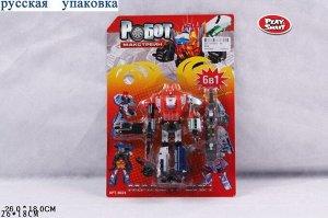 Робот G017-H21070 8024 (1/60)